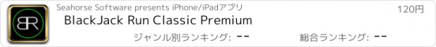 おすすめアプリ BlackJack Run Classic Premium