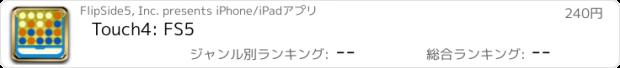 おすすめアプリ Touch4: FS5
