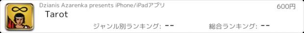 おすすめアプリ Tarot