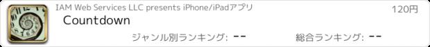 おすすめアプリ Countdown
