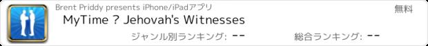 おすすめアプリ MyTime – Jehovah's Witnesses