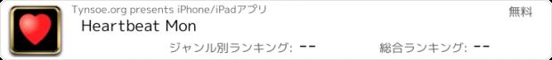 おすすめアプリ Heartbeat Mon