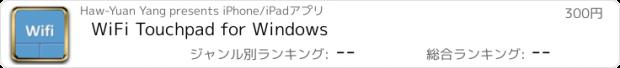 おすすめアプリ WiFi Touchpad for Windows and Mac OSX