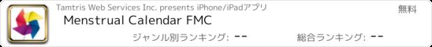 おすすめアプリ Menstrual Calendar FMC