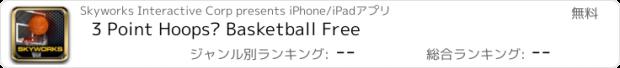 おすすめアプリ 3 Point Hoops® Basketball Free