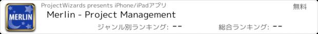 おすすめアプリ Merlin - Project Management