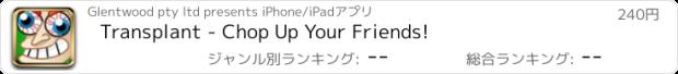 おすすめアプリ Transplant - Chop Up Your Friends!