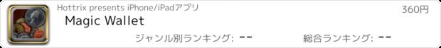 おすすめアプリ Magic Wallet