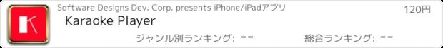 おすすめアプリ Karaoke Player