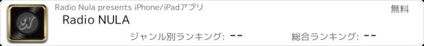 おすすめアプリ Radio NULA