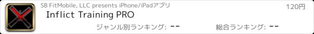 おすすめアプリ Inflict Training PRO