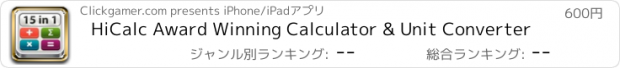 おすすめアプリ HiCalc Award Winning Calculator & Unit Converter