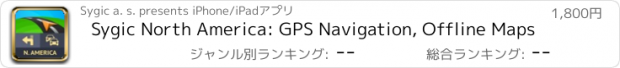おすすめアプリ Sygic North America: GPS Navigation, Offline Maps