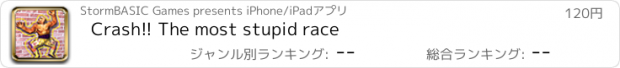 おすすめアプリ Crash!! The most stupid race