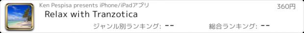 おすすめアプリ Relax with Tranzotica