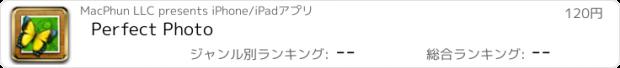 おすすめアプリ Perfect Photo