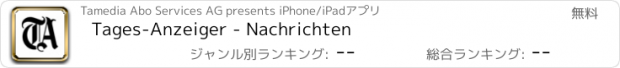 おすすめアプリ Tages-Anzeiger - Nachrichten