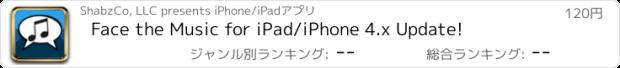 おすすめアプリ Face the Music for iPad/iPhone 4.x Update!