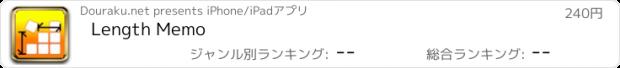 おすすめアプリ Length Memo