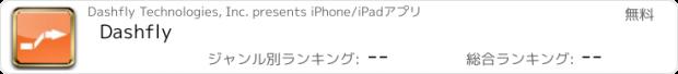おすすめアプリ Dashfly