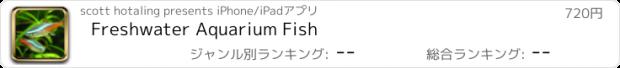 おすすめアプリ Freshwater Aquarium Fish