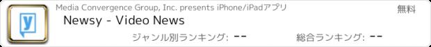 おすすめアプリ Newsy - Video News