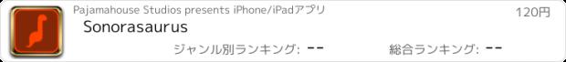 おすすめアプリ Sonorasaurus