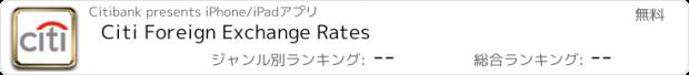 おすすめアプリ Citi Foreign Exchange Rates