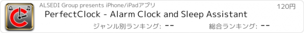 おすすめアプリ PerfectClock - Alarm Clock and Sleep Assistant