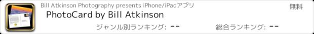 おすすめアプリ PhotoCard by Bill Atkinson