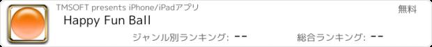 おすすめアプリ Happy Fun Ball