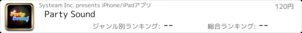 おすすめアプリ Party Sound