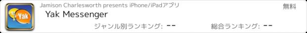 おすすめアプリ Yak Messenger