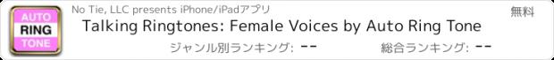 おすすめアプリ Talking Ringtones: Female Voices by Auto Ring Tone