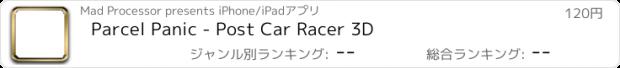 おすすめアプリ Parcel Panic - Post Car Racer 3D