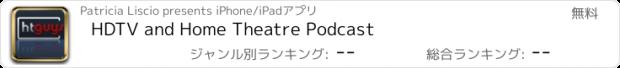 おすすめアプリ HDTV and Home Theatre Podcast