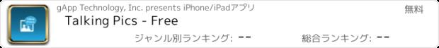 おすすめアプリ Talking Pics - Free