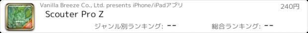 おすすめアプリ Scouter Pro Z