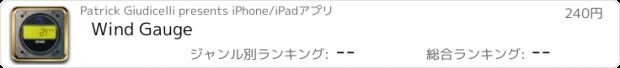 おすすめアプリ Wind Gauge