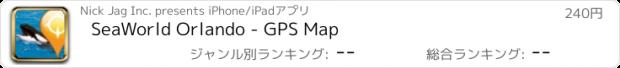 おすすめアプリ SeaWorld Orlando - GPS Map