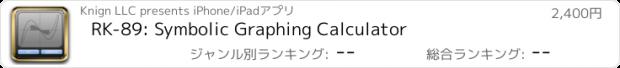 おすすめアプリ RK-89: Symbolic Graphing Calculator