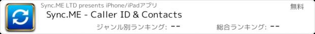 おすすめアプリ Sync.ME - Caller ID & Contacts