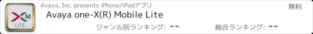 おすすめアプリ Avaya one-X(R) Mobile Lite