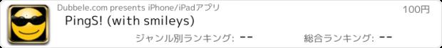 おすすめアプリ PingS! (with smileys)