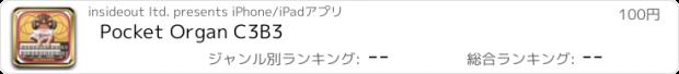 おすすめアプリ Pocket Organ C3B3
