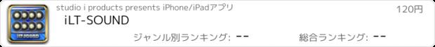 おすすめアプリ iLT-SOUND