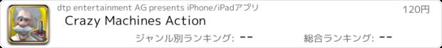 おすすめアプリ Crazy Machines Action