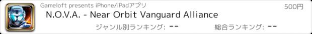 おすすめアプリ N.O.V.A. - Near Orbit Vanguard Alliance