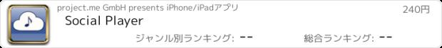 おすすめアプリ Social Player