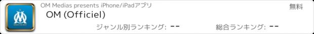 おすすめアプリ OM (Officiel)